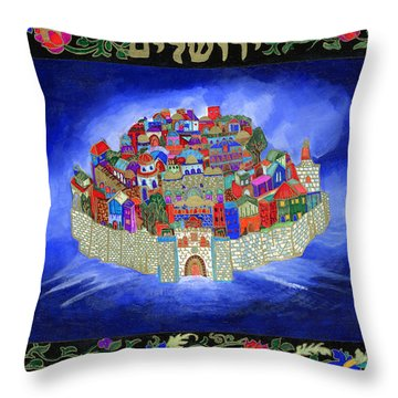 The Jerusalem Above Throw Pillow