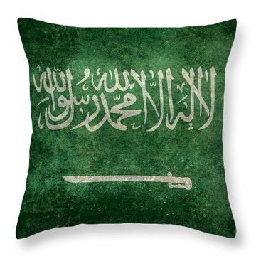The National Flag Of  Kingdom Of Saudi Arabia  Vintage Version Throw Pillow