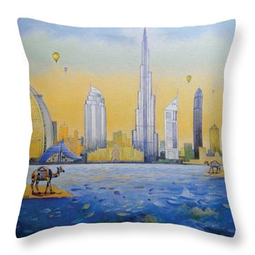 The Reflection Camel Throw Pillow