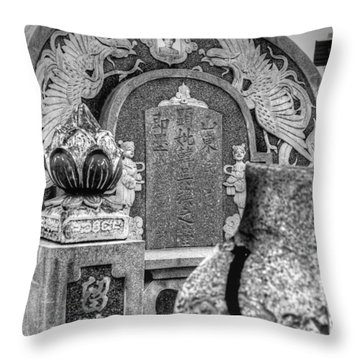 Til Death Do Us Part Two Throw Pillow