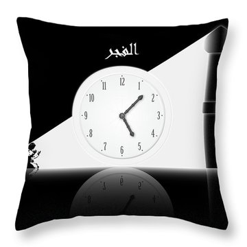 Time To Pray. Al-fajr. Throw Pillow by Islamic Cards