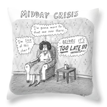 Title: Midday Crisis. A Woman Sitting Throw Pillow