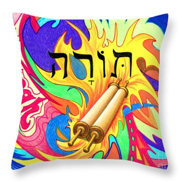 Torah Throw Pillow