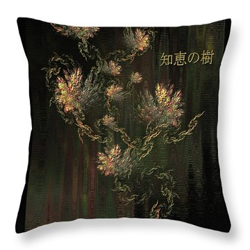 Tree Of Knowledge In Bloom - Oriental Art By Giada Rossi Throw Pillow by Giada Rossi