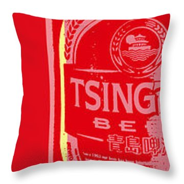 Tsingtao Beer Throw Pillow
