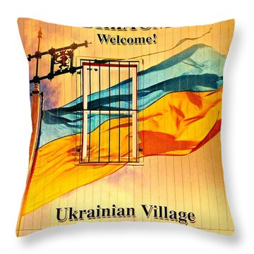 Ukrainian Village Ohio Throw Pillow by Frozen in Time Fine Art Photography