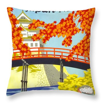 Visit Japan Throw Pillow