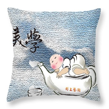 Warm Baby Throw Pillow