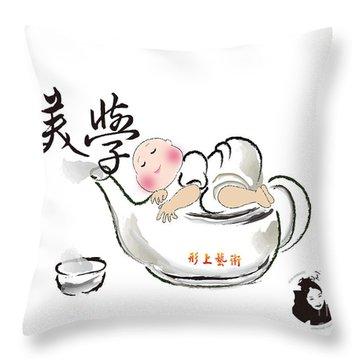 Warm Baby1 Throw Pillow