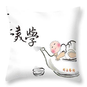Warm Baby2 Throw Pillow