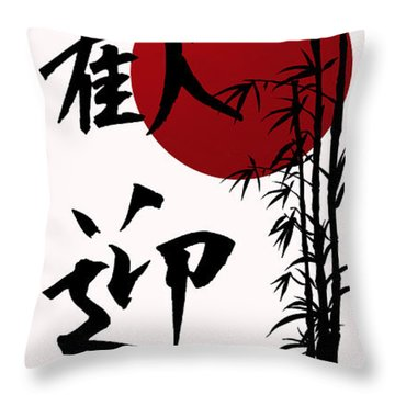 Welcome In Kanji Script Throw Pillow