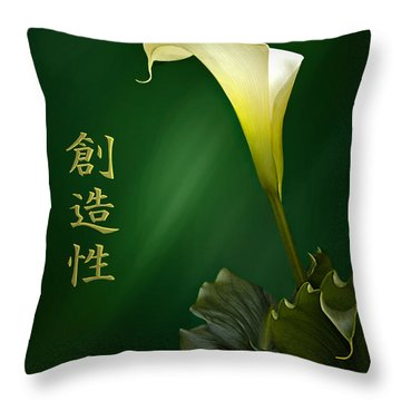 White Calla Lily Throw Pillow by Judy  Johnson