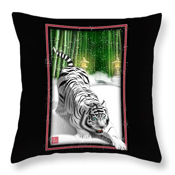 White Tiger Guardian Throw Pillow