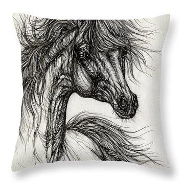 Wieza Wiatrow Polish Arabian Mare Drawing Throw Pillow