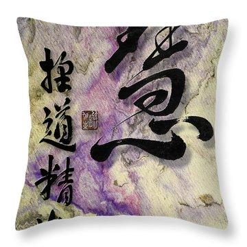 Wisdom Prajna Seeking The Way With Unceasing Effort Throw Pillow