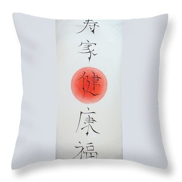 Wishes Throw Pillow by Sven Fischer