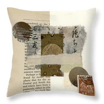 Wondered At Throw Pillow