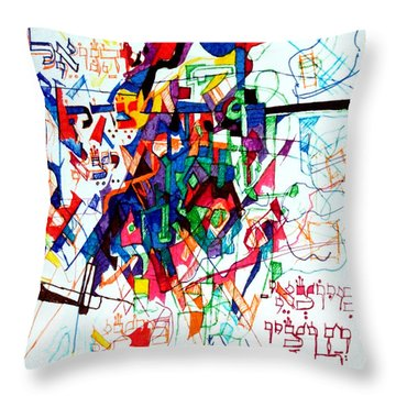 Words Of The Tzaddik 1 Throw Pillow by David Baruch Wolk