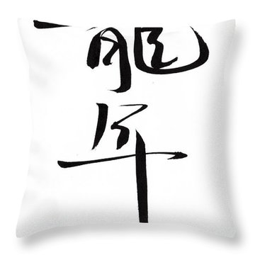 Year Of The Dragon Throw Pillow by Oiyee At Oystudio
