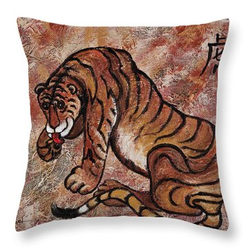 Year Of The Tiger Throw Pillow by Darice Machel McGuire