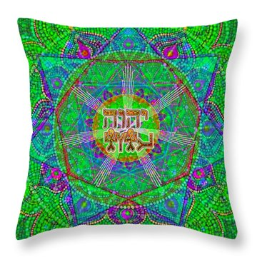 Yhwh 3 5 2015 Throw Pillow