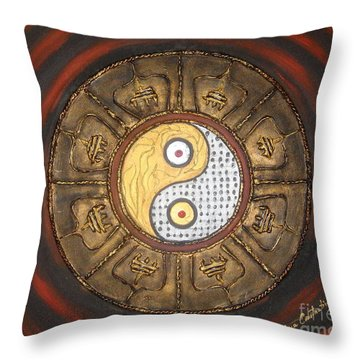 Yin Yang Balance Throw Pillow