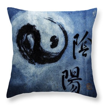 Throw Pillow featuring the photograph Yin  Yang Brush Calligraphy by Peter v Quenter