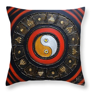 Yin Yang Energy Throw Pillow