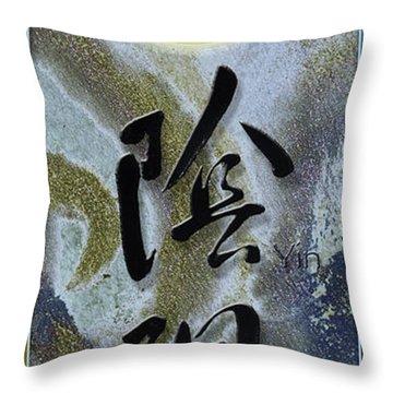 Yinyang Brush Calligraphy With Symbol Throw Pillow