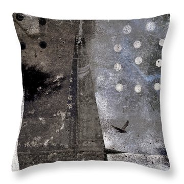 Yuki Desu  It Is Snowing Throw Pillow
