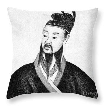 Shih Huang Ti (259-210 B.c.) Throw Pillow by Granger
