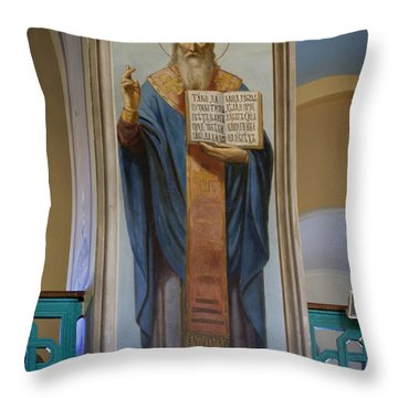 The Holy Trinity Cathedral Throw Pillow by Chris Sommers