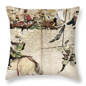 Japan: Mongol Invasion Throw Pillow