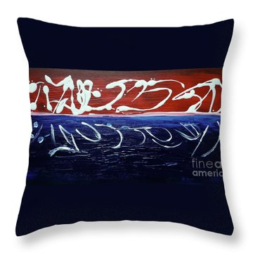 Abstract21 Throw Pillow
