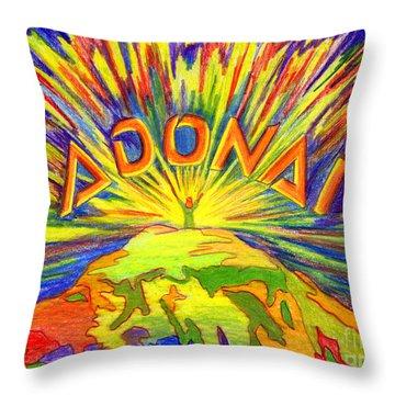 Adonai Throw Pillow by Nancy Cupp