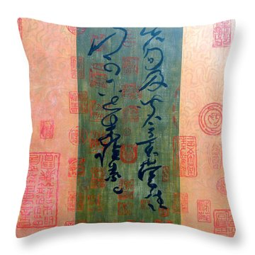 Asian Script Throw Pillow