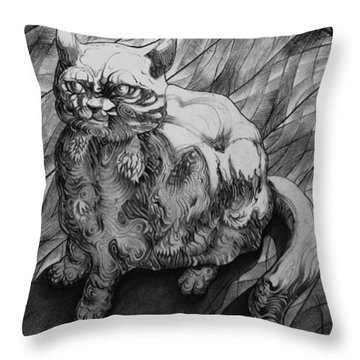 Fat Cat Fur Ball Throw Pillow