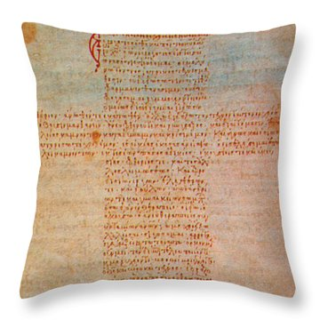 Hippocratic Oath Throw Pillow by Science Source