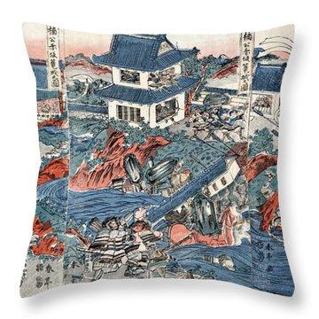 Kusunoki Masashige Throw Pillow
