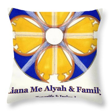Liana Me Alyah Throw Pillow