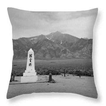 Manzanar Memorial Throw Pillow