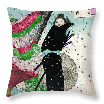 Moon Over Shinobugaoka Throw Pillow