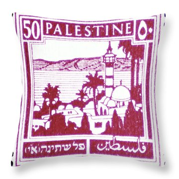 Palestine Vintage Postage Stamp Throw Pillow
