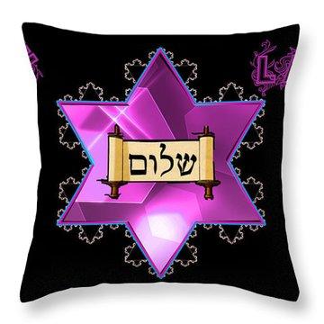 Prayers Throw Pillow