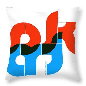 Sergey Rachmaninov Quote Poster Throw Pillow by Naxart Studio