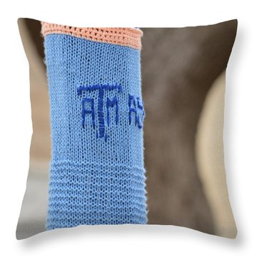 Tamu Astronomy Crocheted Lamppost Throw Pillow by Nikki Marie Smith