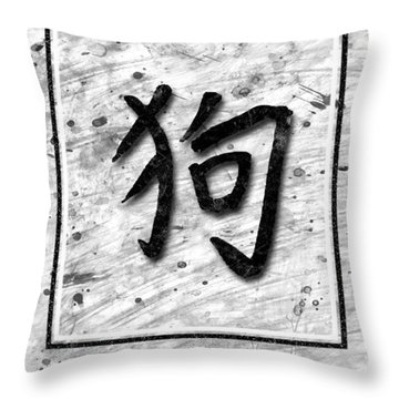 The Dog Throw Pillow by Mauro Celotti