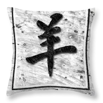 The Goat  Throw Pillow by Mauro Celotti
