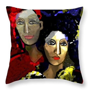 031 - A Certain Littlle Smile 2017 Throw Pillow