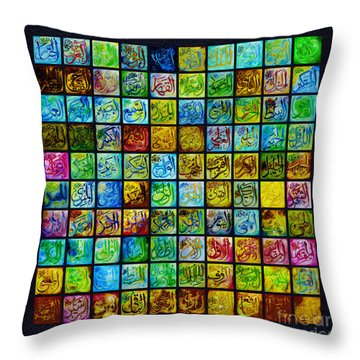 99 Names Of Allah Throw Pillow